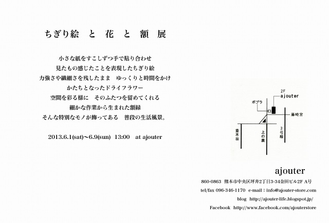 e0284386_19492198.jpg