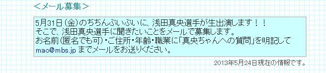 e0199691_0201755.jpg