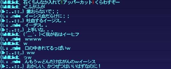 e0249198_720552.jpg