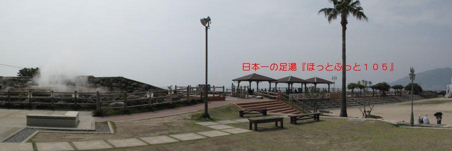 f0059498_16432430.jpg