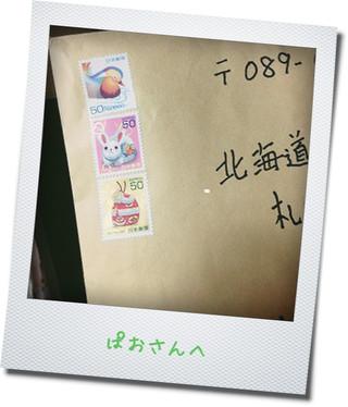 a0255601_18355320.jpg