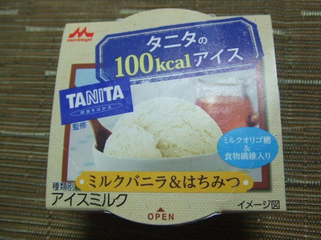 タニタの100kcalアイス ミルクバニラ&はちみつ_f0076001_1523365.jpg