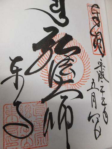 f0120102_16174611.jpg
