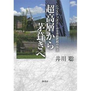 f0218012_64848.jpg