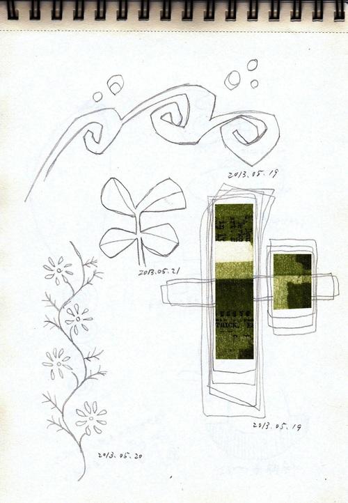 b0238914_0492256.jpg