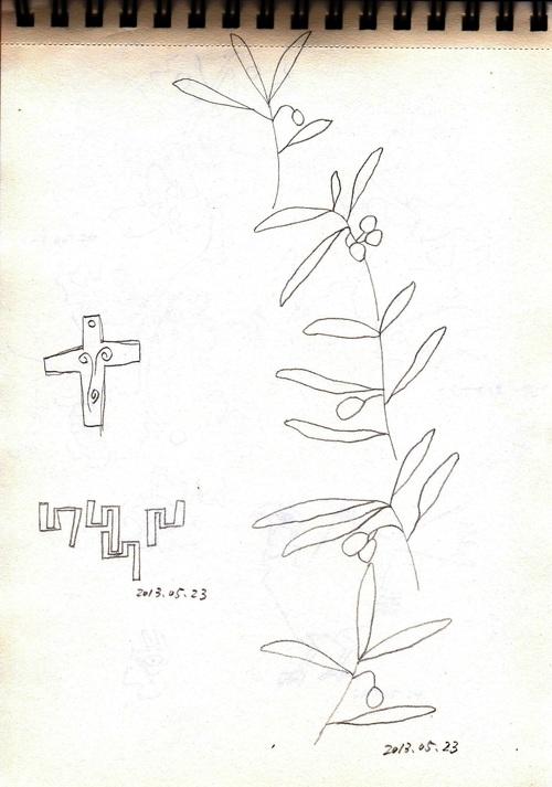 b0238914_0501138.jpg