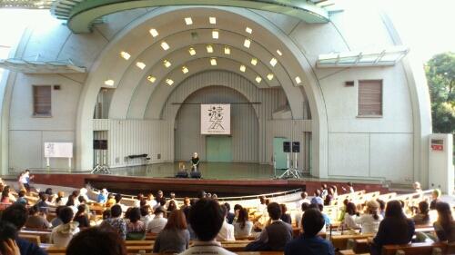 上野野外音楽堂で「読書のフェス」_b0032617_16482985.jpg