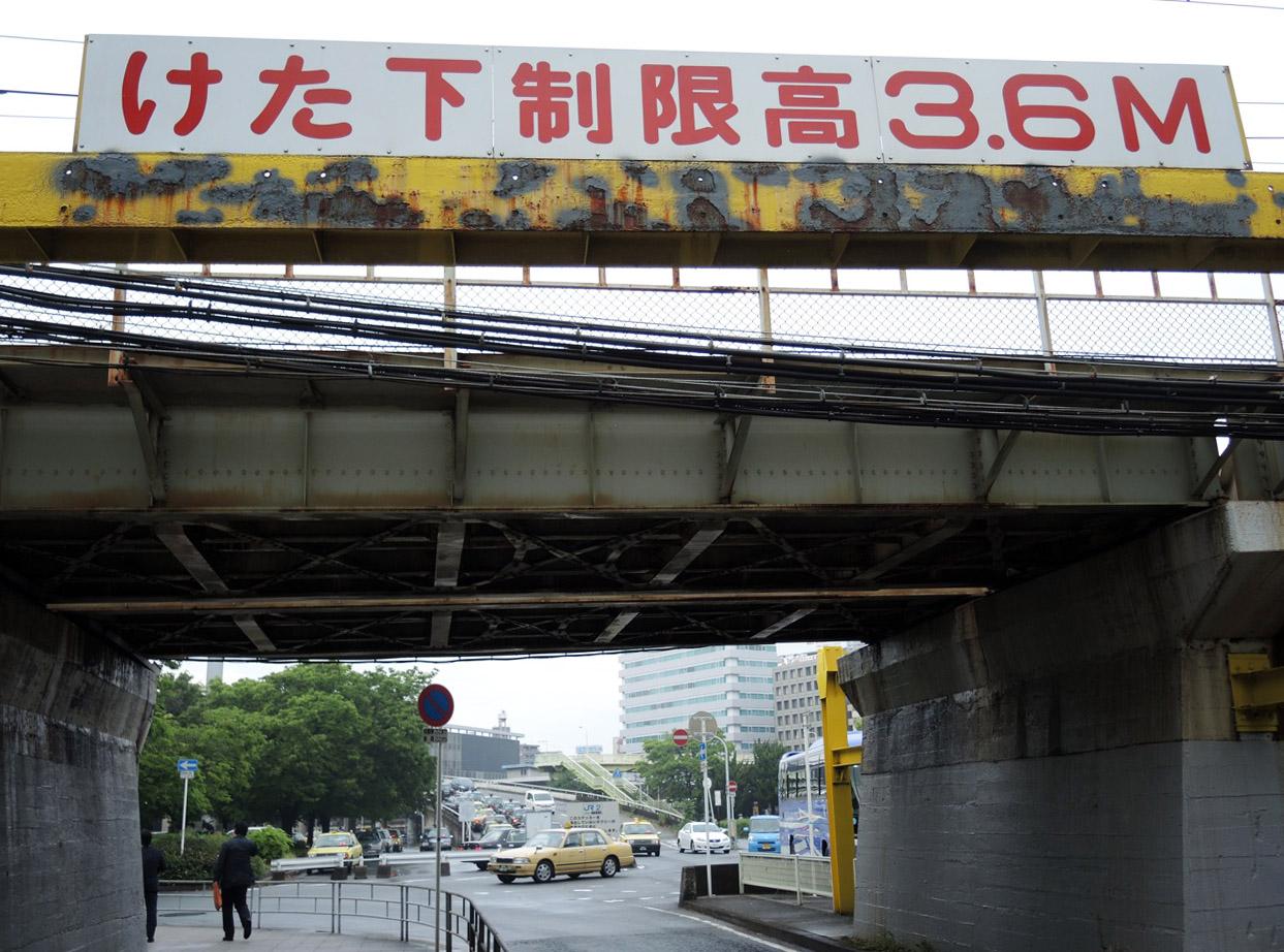 日本は丸ゴシックの宝庫・看板屋さん実演_e0175918_1415020.jpg