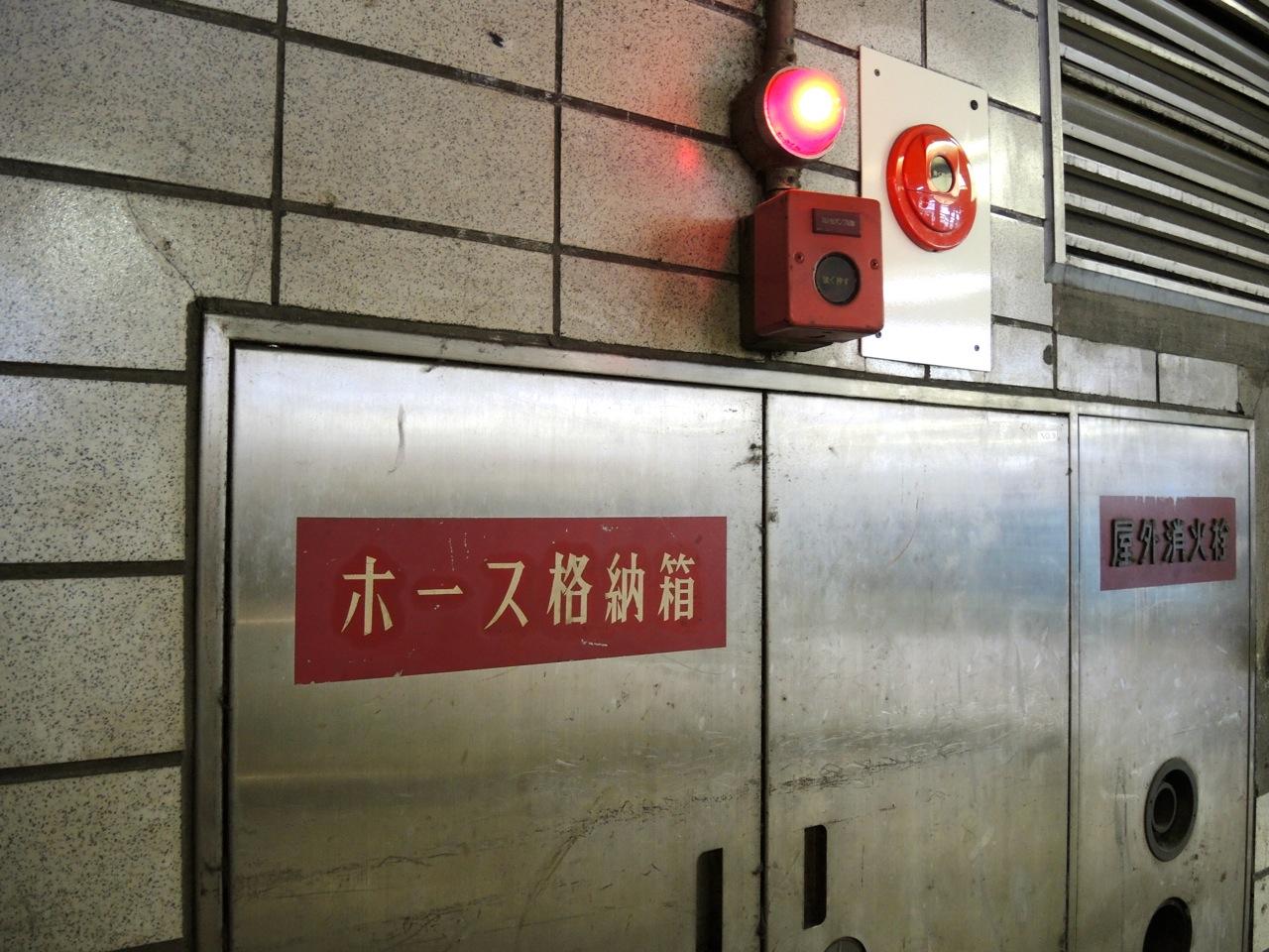 日本は丸ゴシックの宝庫・看板屋さん実演_e0175918_449018.jpg