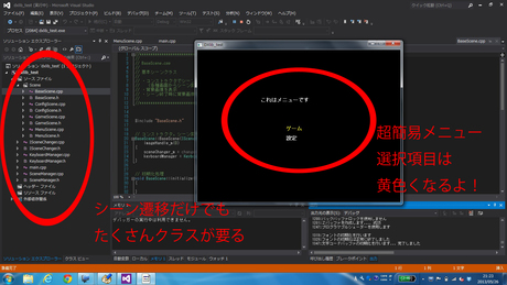 f0201320_2224790.jpg