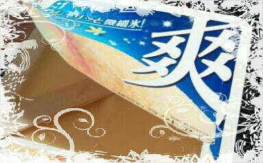 b0166327_20104893.jpg