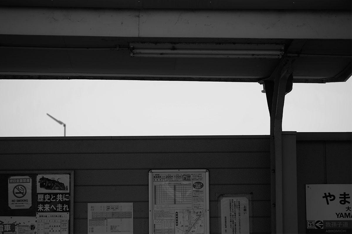 路面電車 その2_c0211429_22421314.jpg