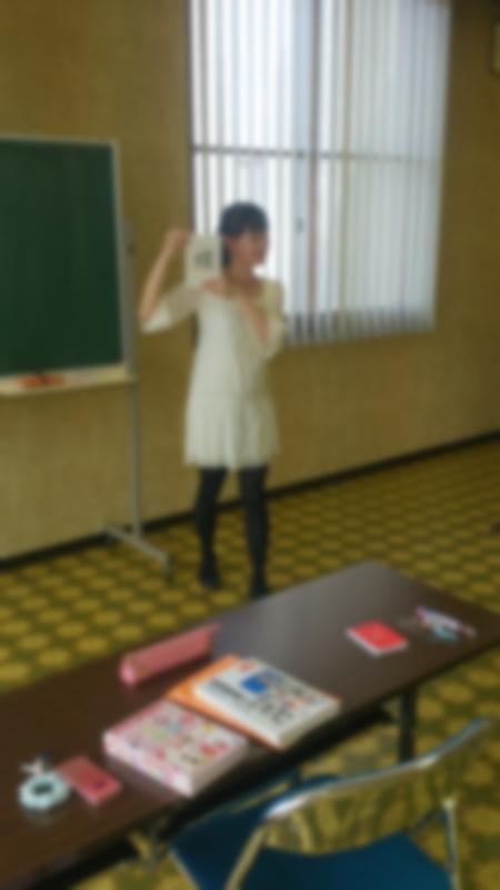 TOSS中学綺羅星39回例会_e0252129_20491559.jpg
