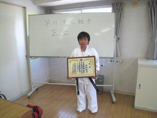 平成25年昇段審査会 激闘10人組手!_c0118332_1783993.jpg