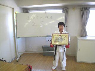 平成25年昇段審査会 激闘10人組手!_c0118332_1785025.jpg