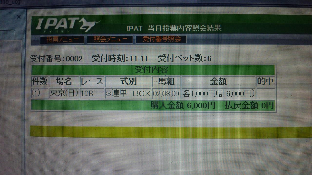 f0253236_11493014.jpg