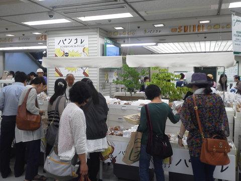 菓子パン日本一 <畑のあんぱん ~沖縄の風~>_b0050651_18265024.jpg