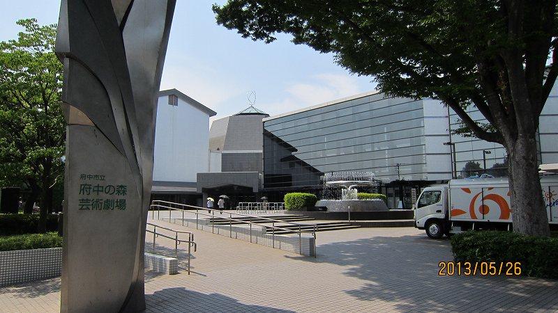 第36回全日本おかあさんコーラス東京支部大会_f0044056_20595628.jpg