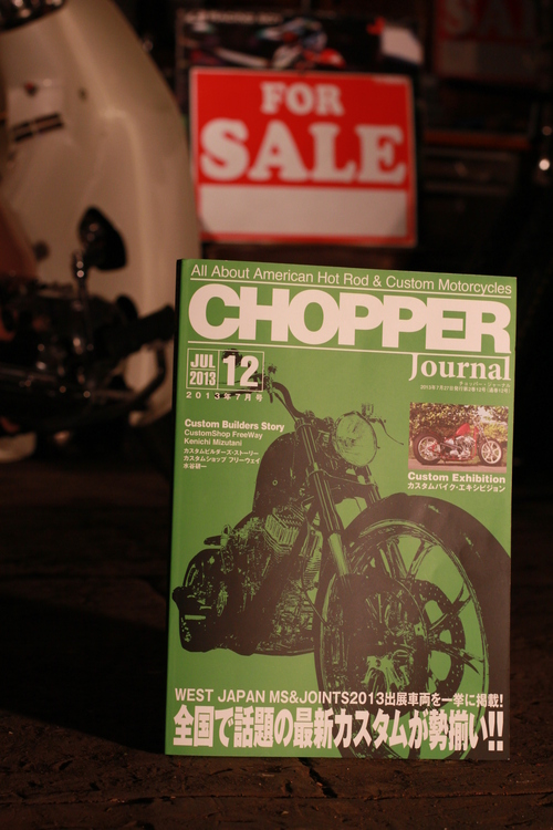 CHOPPER journal 12_a0193460_23505682.jpg