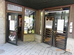Finland タンペレ ムーミン谷美術館_e0195766_1958142.jpg