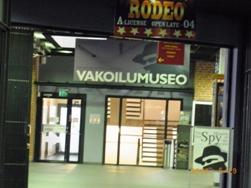 Finland タンペレ ムーミン谷美術館_e0195766_2002787.jpg