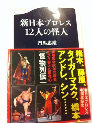 名古屋に到着し、インストアライブ_b0096775_1935875.jpg