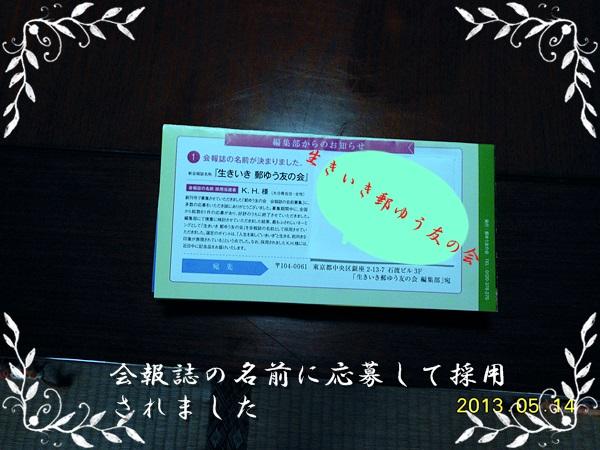d0007475_14135132.jpg
