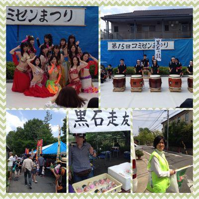コミセン祭り_b0184677_1757164.jpg