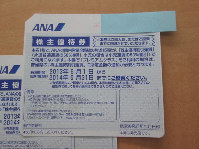 a0293280_1522180.jpg
