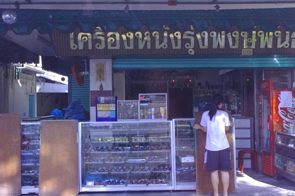 タイ旅行後記_b0190083_18493865.jpg