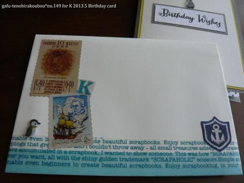 ペンギン尽くし*May Birthday card 5_d0285885_17391888.jpg