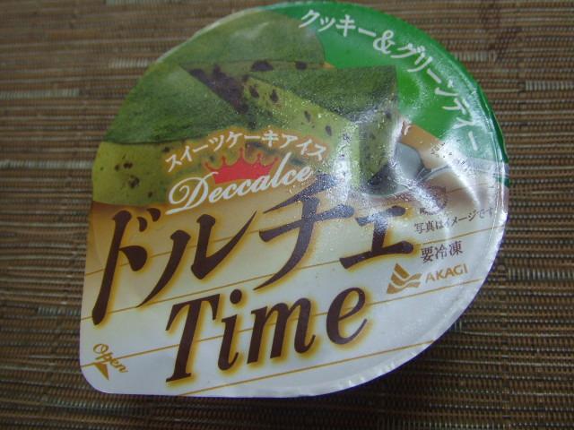 ドルチェTime クッキー&グリーンティー_f0076001_236327.jpg