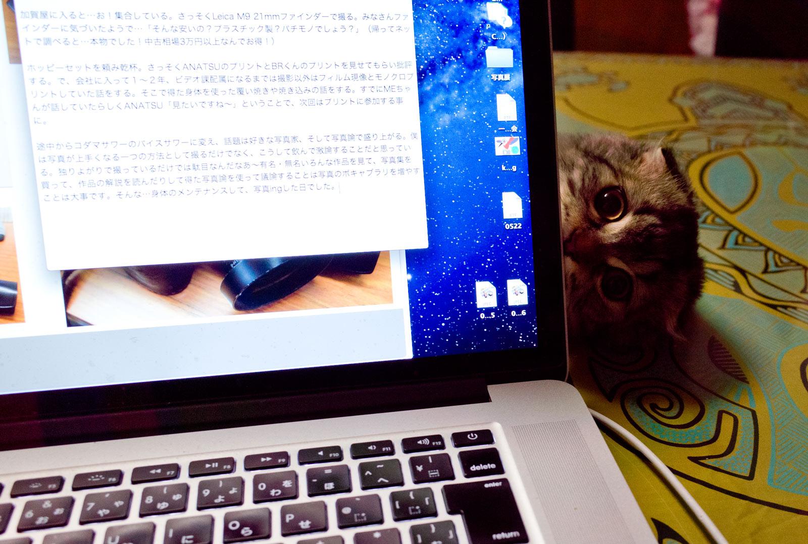 札幌つづき~PENTAX RICHO GRを買う。_a0271402_15154631.jpg