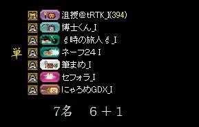 d0081603_0364382.jpg