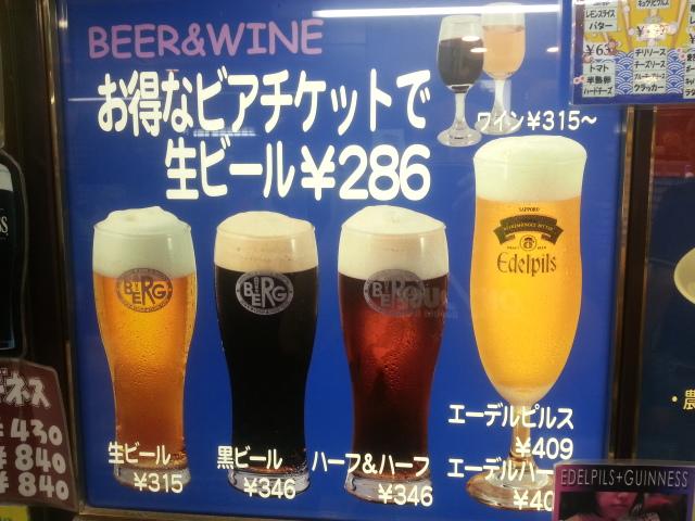 BERG @ 新宿_b0042308_0103633.jpg