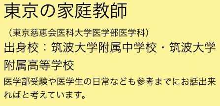 f0213808_931351.jpg
