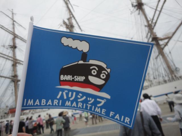 バリシップ2013/NO5帆船「日本丸」登しょう礼_f0231709_16565465.jpg