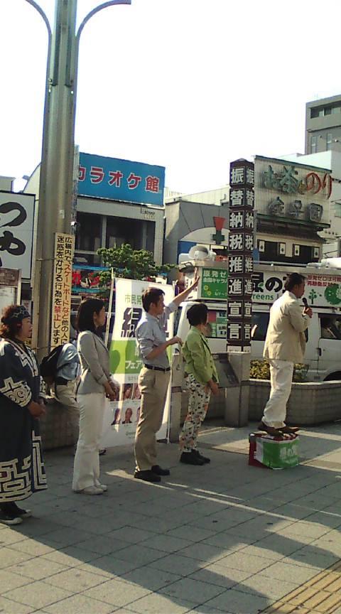 緑の党・全国キャラバン終了_e0094315_1121152.jpg