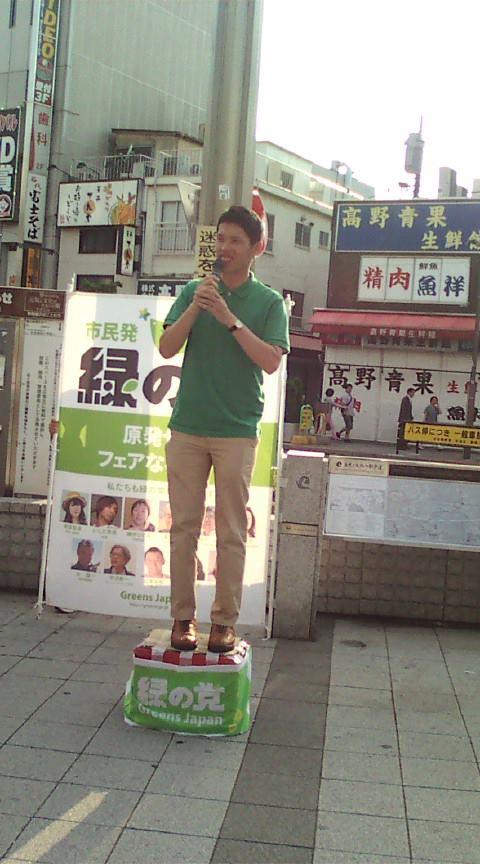 緑の党・全国キャラバン終了_e0094315_1123645.jpg