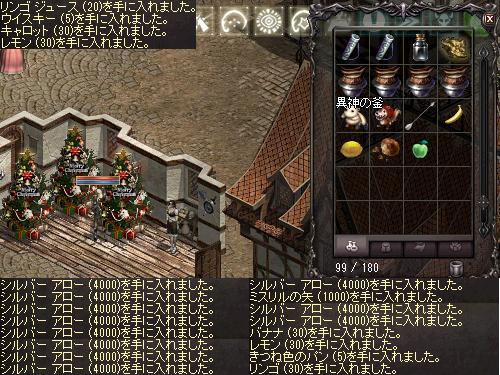 b0056117_23163732.jpg