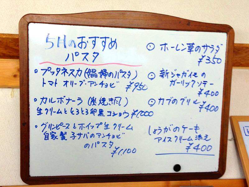 b0153224_1903018.jpg