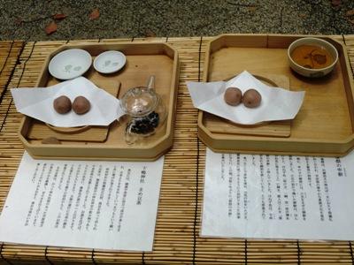 下鴨神社の申餅_a0111029_16373983.jpg