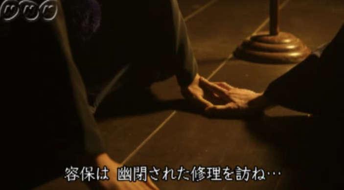 八重の桜(20)~敗戦の責任_e0253932_14522.jpg