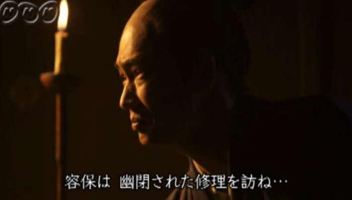 八重の桜(20)~敗戦の責任_e0253932_14650.jpg