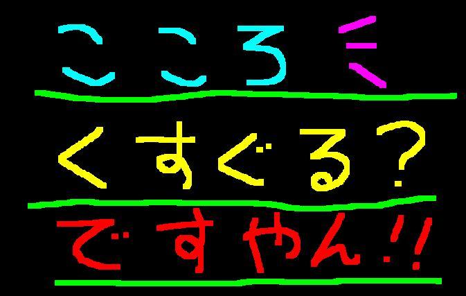 f0056935_20544810.jpg