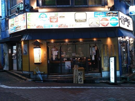渋谷_e0173239_16553841.jpg