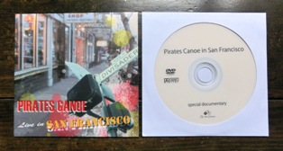 PIRATES CANOE ひょっこりパーティ_e0230141_992164.jpg
