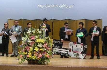 メキシコ日本語弁論大会で審査員_a0254243_7571050.jpg