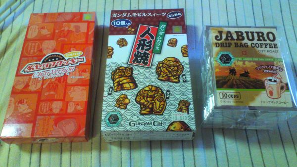 無計画の幸せ_e0086244_20121227.jpg