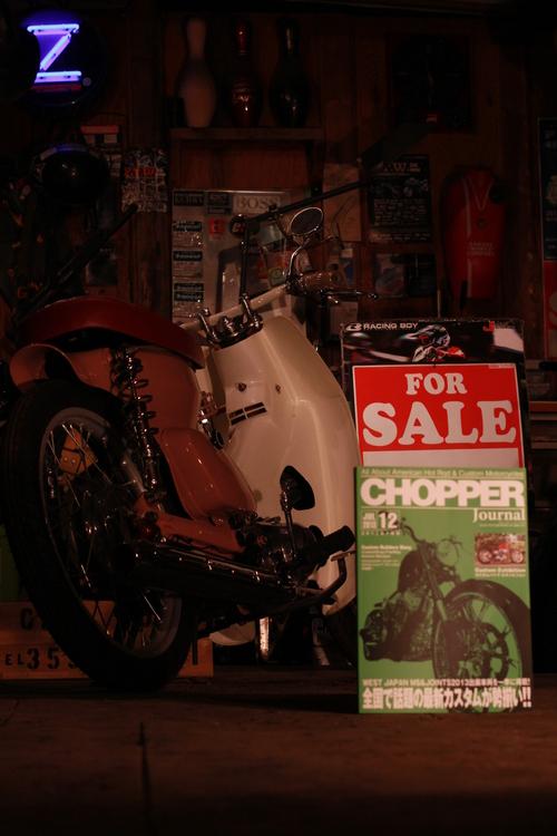 CHOPPER journal 12_a0193460_0151787.jpg